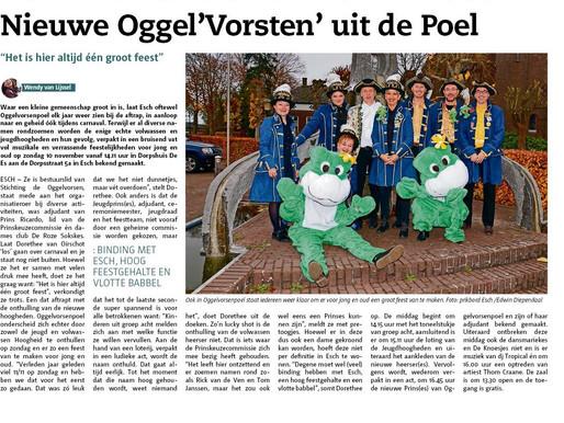 Oggelvorsenpoel in het nieuws; Meierij Boxtel