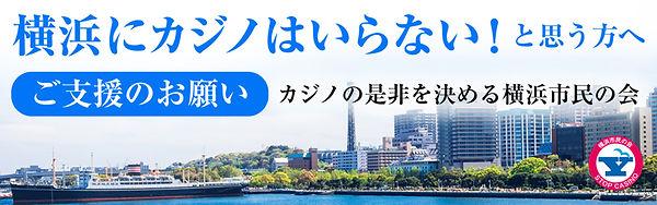 バナー_320_100_修正-01.jpg