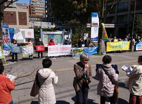 3月24日、横浜市政記者クラブで住民投票条例制定へむけた署名収集の開始日を発表