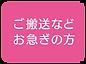 アートボード-1-のコピー-2.png