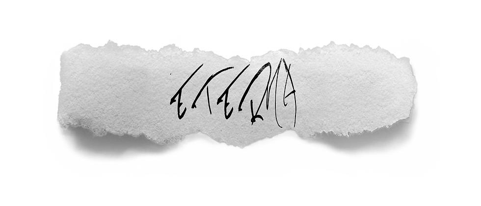 Eterna (Signature).png