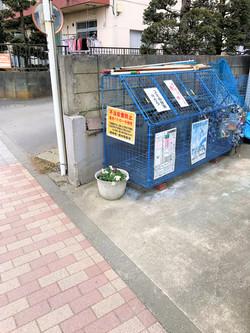 一軒家、マンション専用ゴミ箱