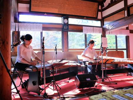 龍雲寺さんで演奏してきました!
