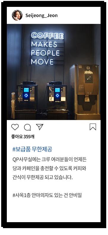 커피수정_03.png