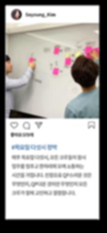 정박수정_03.png