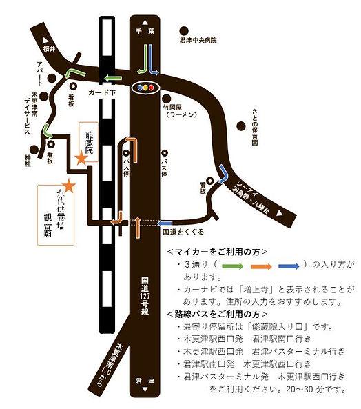 能蔵院地図.jpg