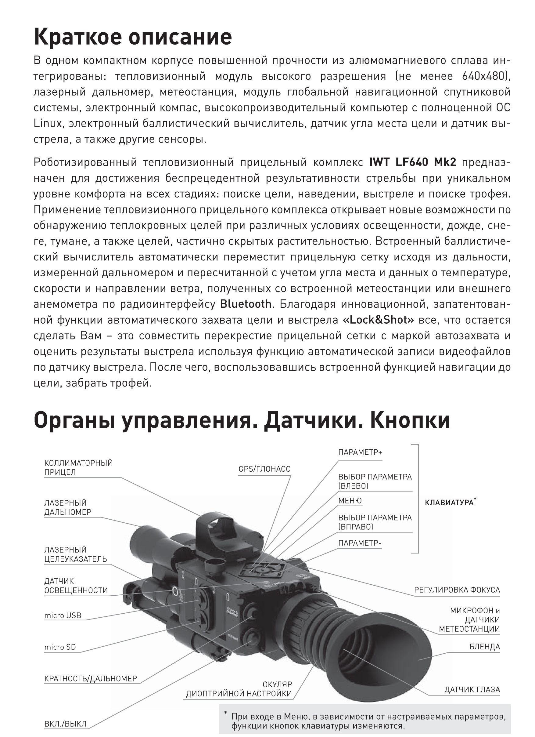 стр3.jpg