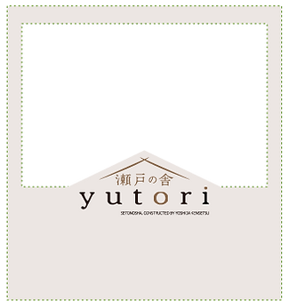 yutoriブログボディ.png