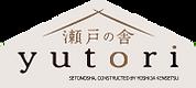 yutoriブログバナー