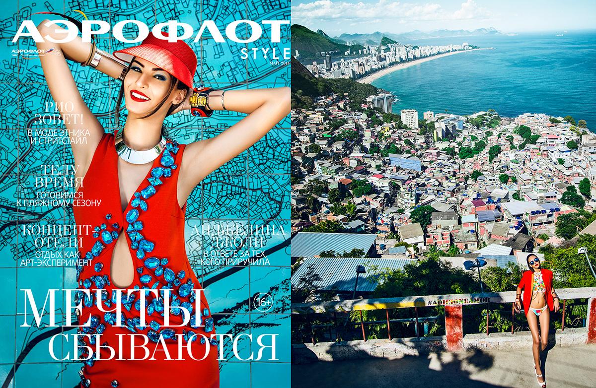 Aeroflot Cover Rio 2014