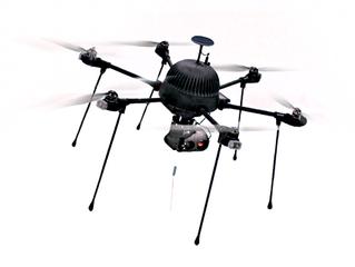 Drone de vigilância com bateria infinita