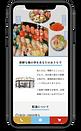 smartmockups_kclh18bh.png