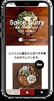 smartmockups_ke01unnq.png