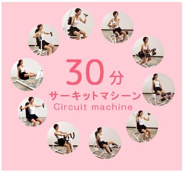 油圧マシン.jpg