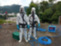 Imunizadora_Jaraguá_-_Ar_Mandado.jpg