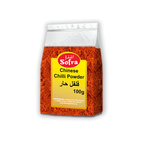 Sofra Chinese Chilli Powder 100g