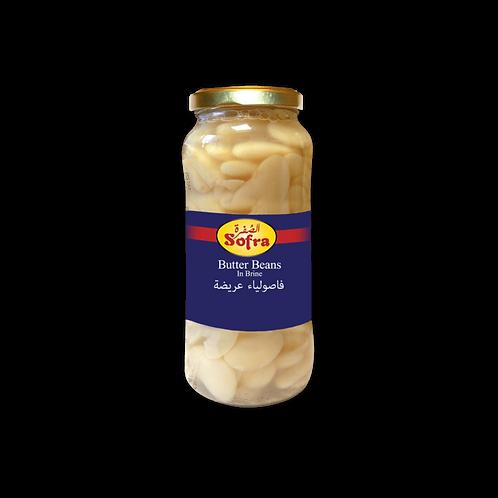 Sofra Butter Beans 540G