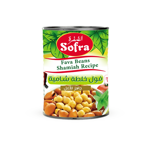 Sofra Foul Fava Beans Shamiah Recipe 400G