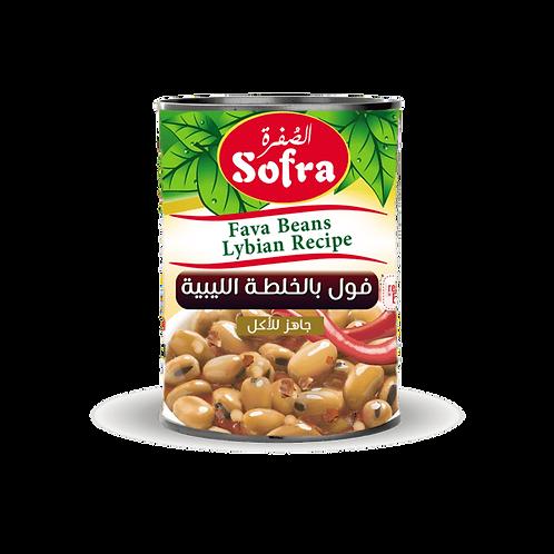 Sofra Foul Fava Beans Lybian Recipe 400G