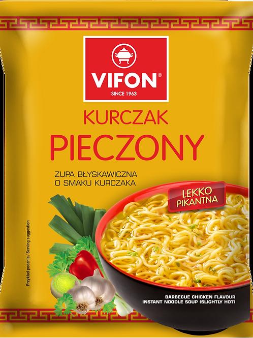 Vifon Roasted Chicken Noodle Soup (Zupa Kurczak Pieczony) 70 Gr