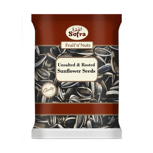 Sofra Sunflower Seeds Unsalted 300G