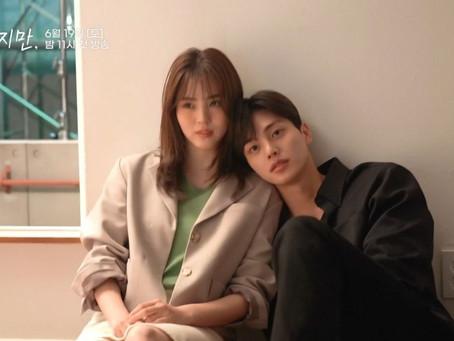[الآراء] تم الإفراج عن الصور الجديدة لهان سوهي وسونغ كانغ