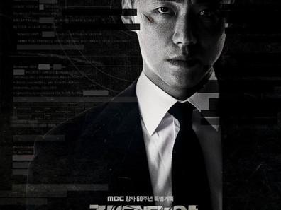 [الآراء] الممثل الذي من المتوقع حصولة على الديسانغ بعد عرض حلقتين فقط + تفجر تقييمات الحلقه الأولى