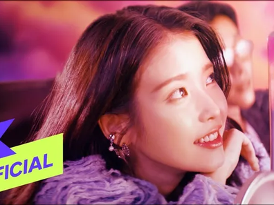[ذاكيو] فيديو كليب أغنية آيو الجديدة  'strawberry moon'