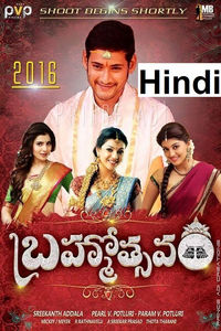 telugu 2018 new movies full video songs download