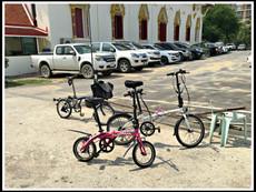 The 3 Cycleteers