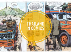 Thailand In Comics - Caimans in the Rice Field