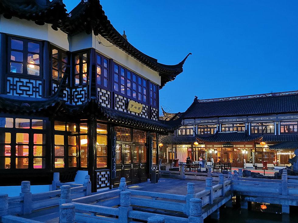 Chinesisches Restaurant Hamburg Hauptbahnhof