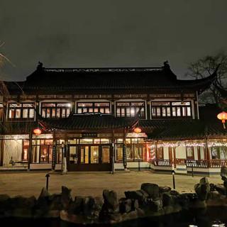 Yu Garden Restaurant im chinesischen Teehaus Außenbereich