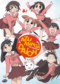 AZ Manga Daioh.jpg