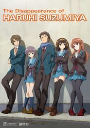 The-Disappearance-of-Haruhi-Suzumiya.jpg
