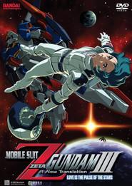 Z-Gundam-Movie-III.jpg