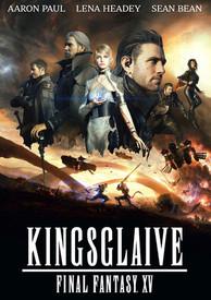 Kingsglaive-Final-Fantasy-XV.jpg