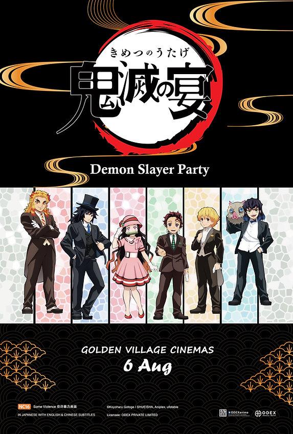 DSP_poster_SG.jpg