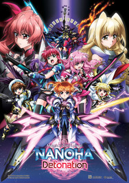 NANOHA-THE-MOVIE---DETONATION.jpg