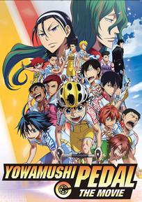 Yowamushi-Pedal-The-Movie.jpg