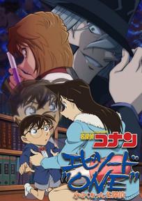 Detective-Conan-Episode-ONE.jpg