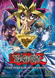 Yu-Gi-Oh!-The-Dark-Side-of-Dimensions.jp