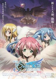Heaven's-Lost-Property-The-Movie-The-Ang
