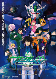 Mobile-Suit-Gundam-00-the-Movie-A-Wakeni