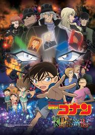 Detective-Conan-20.jpg