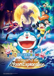 Doraemon-2019.jpg