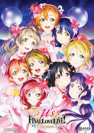 love-live-µ's-Final-LoveLive!-~µ'sic-For