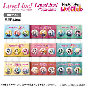 Love Live! Series Official Tin Botton Se
