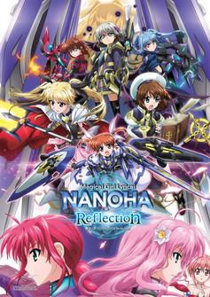 nanoha-reflection.jpg