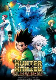 Hunter-x-Hunter-Movie-The-Last-Mission.j